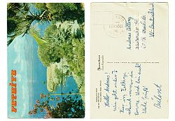 Scan of a post card (sent by my school friend Bülent)