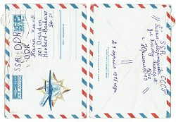 Scan of an old envelope (of a letter sent from the USSR in 1975)